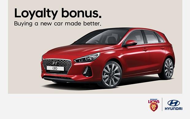 Hyundai_Loyalty_Bonus.png